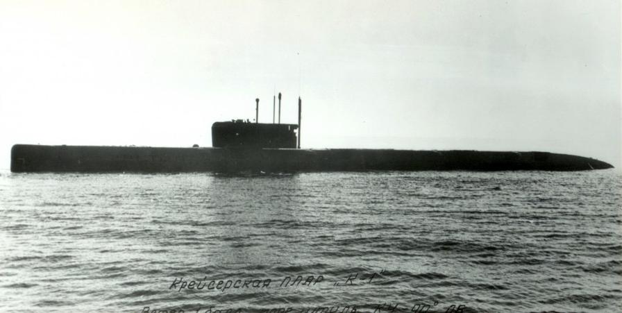 подводная лодка к-428