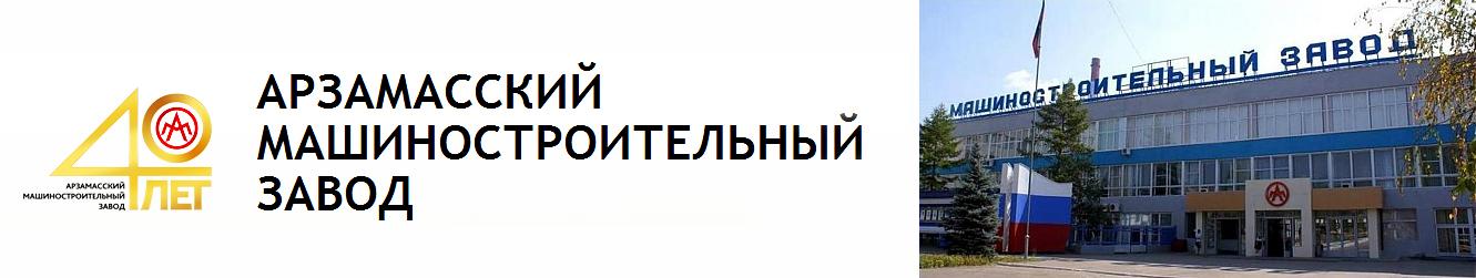 джевей сим для айфон 4g модем 3.10.1