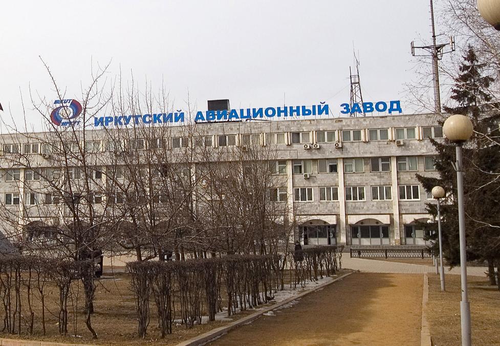 Irkutsk aviation plant