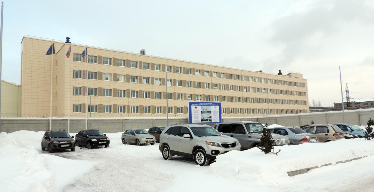 Сергей Собянин посетил завод Авангард