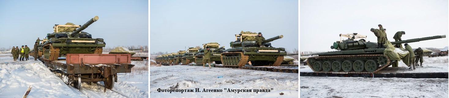 Порядка 30 модернизированных танков т