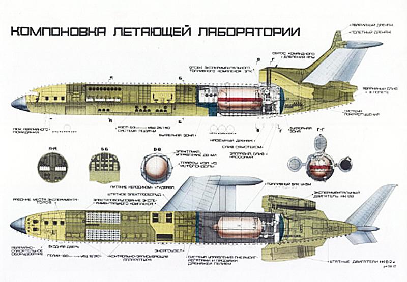 TU-155_160403_01.jpg