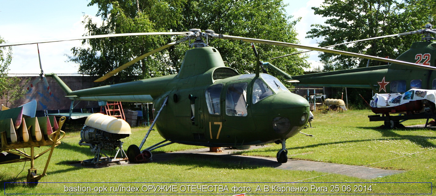 Картинки по запросу Ми-1МУ