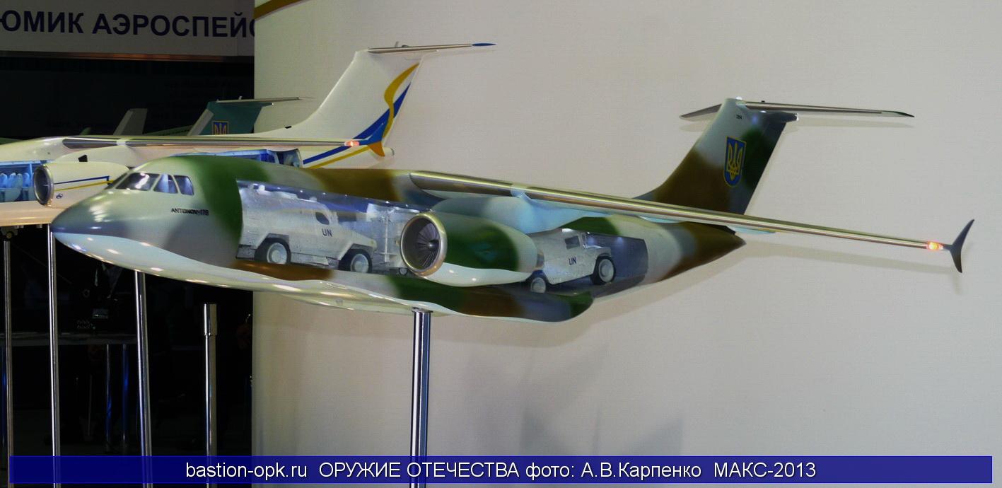 Нового транспортного самолета