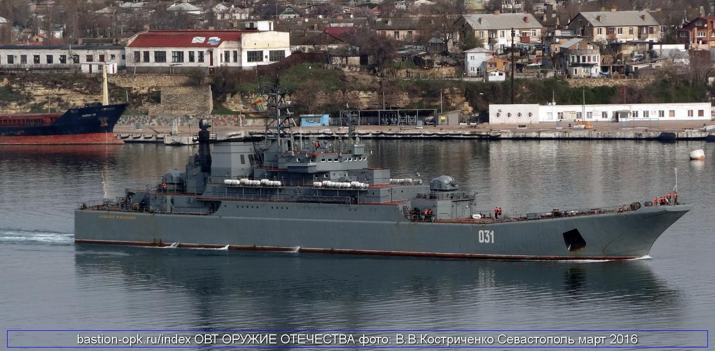 С днем вмф балтийский флот