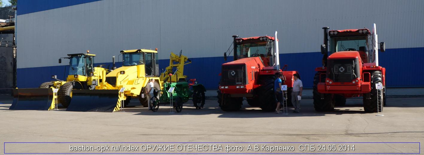 Купить трактор Кировец к 700 К 701 после капитального.