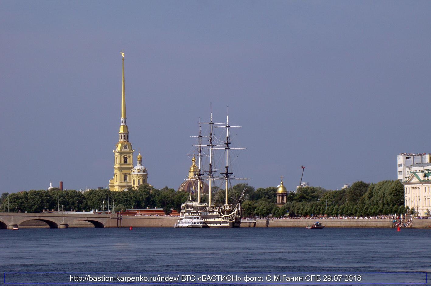 Новости Днепропетровска. Последние новости Днепропетровска сегодня