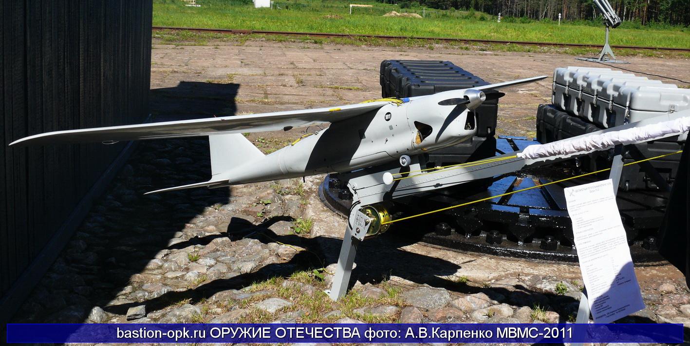 СБУ показала сбитый над Донецком российский беспилотник - Цензор.НЕТ 5123