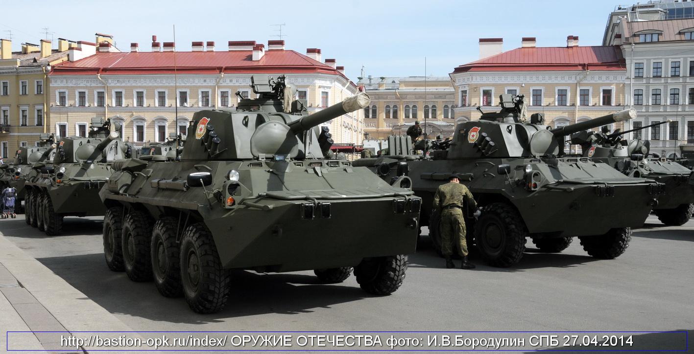 http://bastion-opk.ru/kartinki/PARAD_SPB_140427_16.JPG