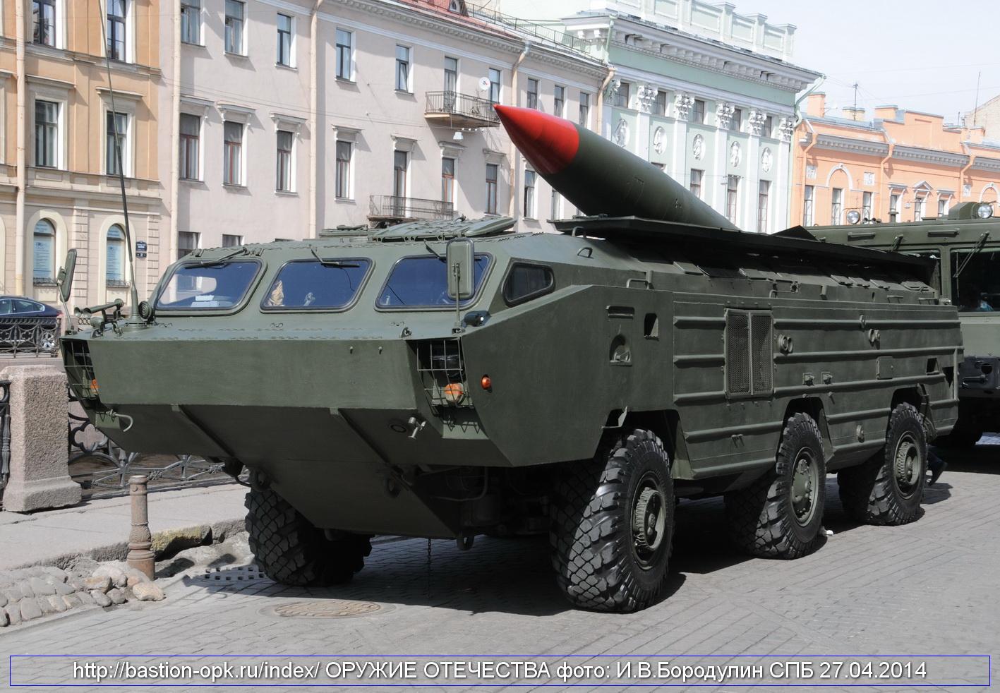 Картинки по запросу два ракетных тактических комплекса «Точка-У»