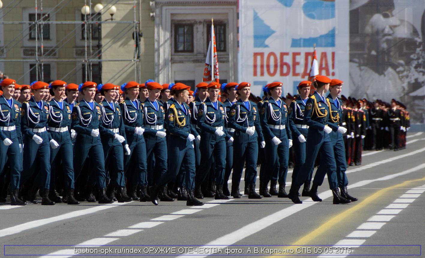схема парада 27 января спб