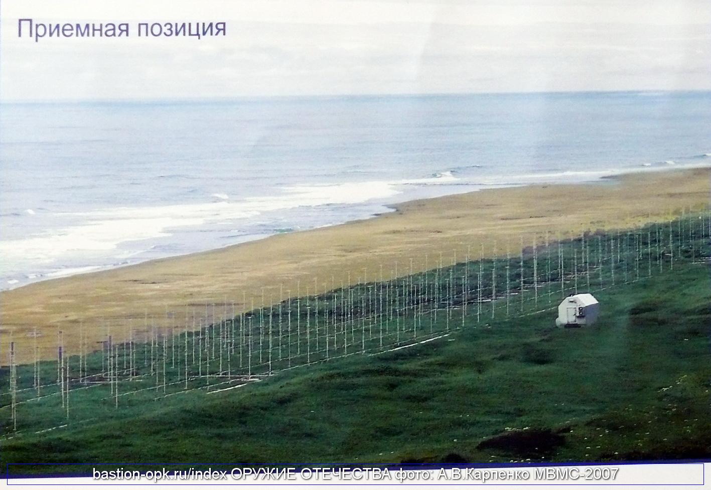 Russian Radar systems - Page 13 Podsolnuh-E_MVMS-2007_05